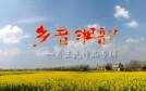 《乡音潇韵》--肖正民作品专辑 (上)