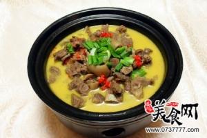 健康最重要——浓汤羊肉火锅