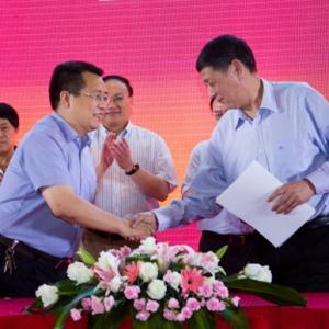 浦发银行在沅江设立村镇银行正式启动