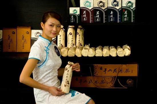 """""""安化黑茶""""产品的主要分类"""