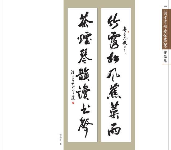 诗书百咏作品集(十八)