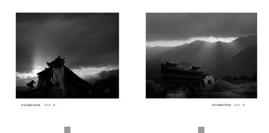 《我们的黑茶》摄影艺术展作品之茶马古道篇(二)