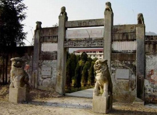 陶澍陵园——清代两江总督墓